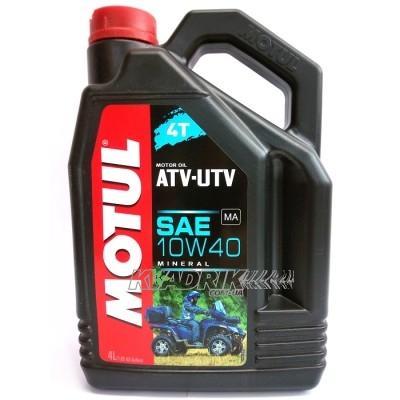 Моторное масло для квадроциклов Motul ATV 4l