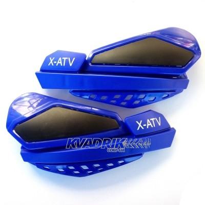 Защита рук на квадроцикл фирмы X-ATV модель YC-408BLUE