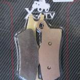 Задние, передние правые тормозные колодки для квадроцикла Can-Am Оutlander G2 650/800/1000, Renegade  1000 — X-ATV FA617RX DB2215