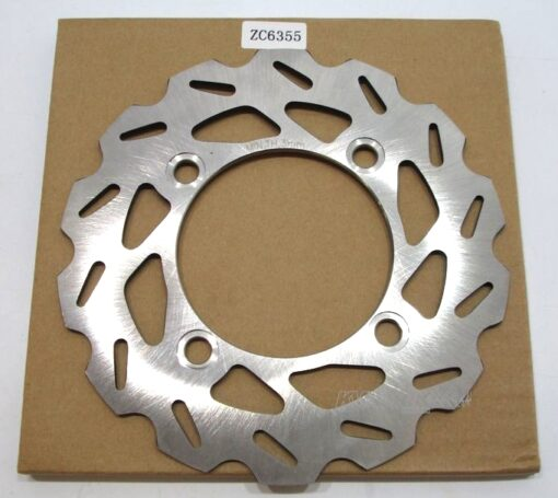 Тормозной диск передний SUZUKI KINGQUAD 500/750 EPS (59211-31G20)