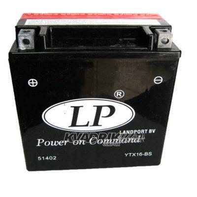 Аккумулятор Landport