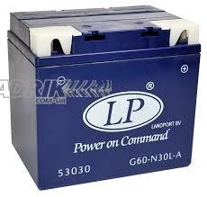 Аккумулятор Landport G60N
