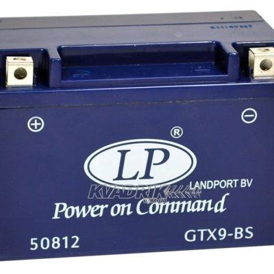 Аккумулятор Landport GTX
