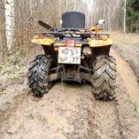 Шина на квадроцикл Deestone D936 Mud Crusher («Грязевой дьявол»)