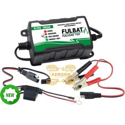 Зарядное устройство для акумуляторов квадроциклов и мотоциклов Fulbat Fulload 750