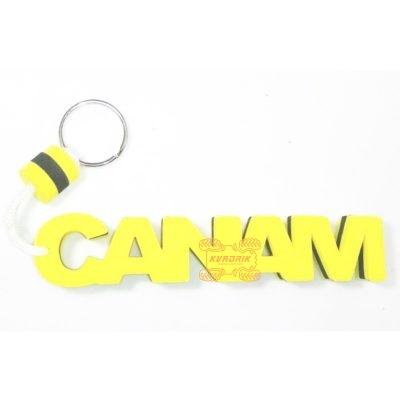 Брелок для ключей Can-Am