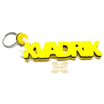 Брелок для ключей Kvadrik Квадрик