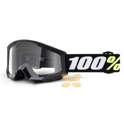 Очки 100% STRATA MINI для детей и подростков, цвет черный, линза прозрачная с анти-фогом 50400-232-02