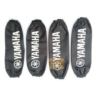 Чехлы амортизаторов для квадроциклов Yamaha цвет черный