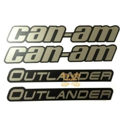 Оригинальный комплект наклеек на расширители арок Can-Am Outlander  704904338