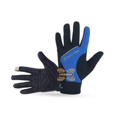 Перчатки летние X-ATV черно-синие размер XL  PH008