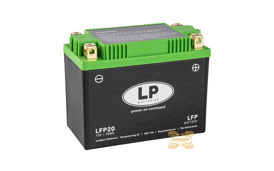Аккумулятор  последнего поколения Landport LFP20