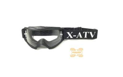 Новые удобные очки X-ATV