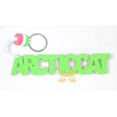 Брелок для ключей Arctic Cat