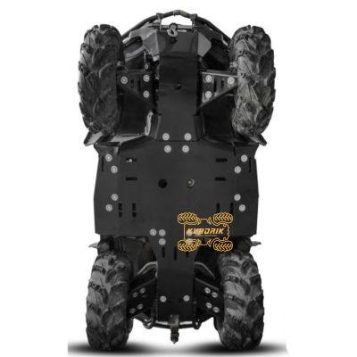 Пластиковая защита днища Rival для квадроцикла CFMoto X5 H.O.(2015-), X6 (2019-)  K.6846.1