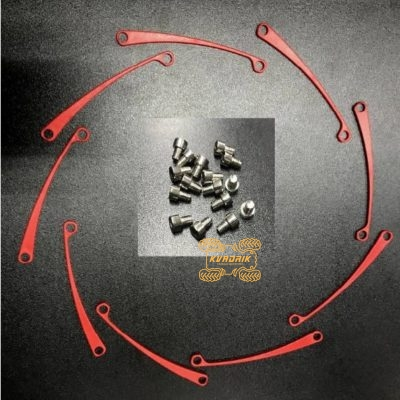 Набор вкладышей  для дисков Cyclone цвет красный