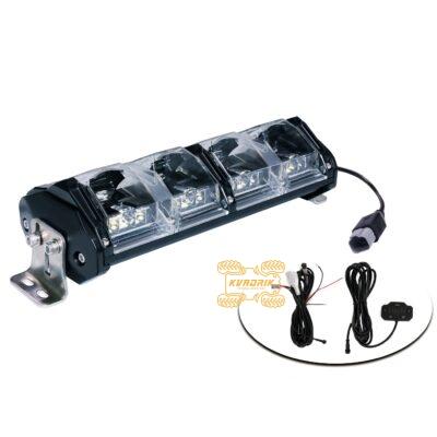Адаптивная LED балка Aurora Evolve ALO-N10-124W 30см
