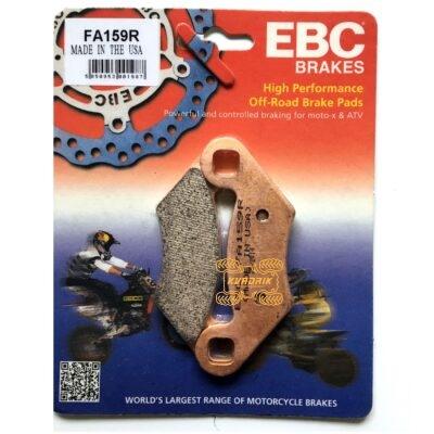 Тормозные колодки для квадроцикла Polaris Sportsman (все модели) - EBC FA159R DB2460