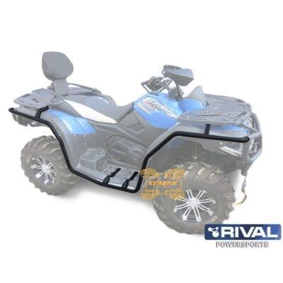 Боковая защита Rival для квадроцикла CFMoto X5 H.O. (2015+), X6 (2019+)   444.6856.1