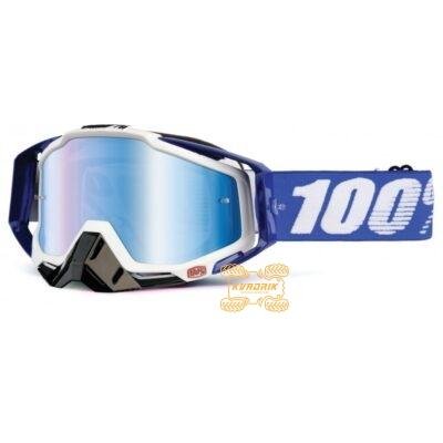 Очки 100% RACECRAFT Cobalt Blue цвет белый, линза тонированная с анти-фогом 50110-002-02