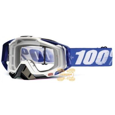 Очки 100% RACECRAFT Cobalt Blue цвет белый, линза прозрачная с анти-фогом 50100-002-02