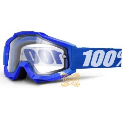 Очки 100% Accuri ENDURO Reflex Blue цвет синий, линза прозрачная с анти-фогом 50202-002-02