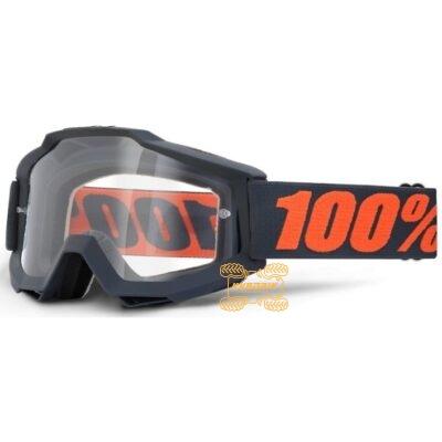 Очки 100% Accuri OTG Gunmetal цвет черный, линза прозрачная с анти-фогом 50204-025-02