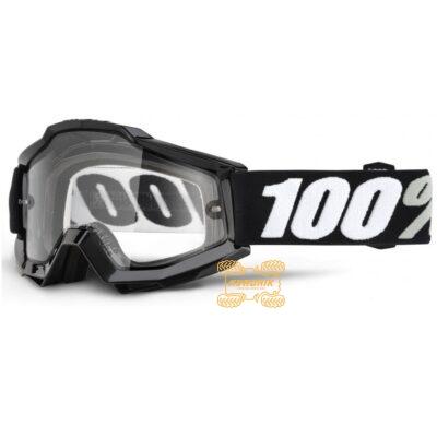 Очки 100% Accuri OTG Tornado цвет черный, линза прозрачная с анти-фогом 50204-059-02