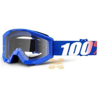 Очки 100% STRATA Nation цвет синий, линза прозрачная с анти-фогом 50400-236-02