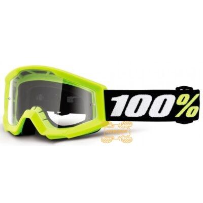 Детские очки 100% STRATA MINI Yellow цвет желтый, линза прозрачная с анти-фогом 50600-004-02