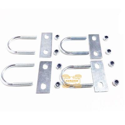 Универсальное крепление для кофра на металлический багажник (форма U )   GKA-MOC