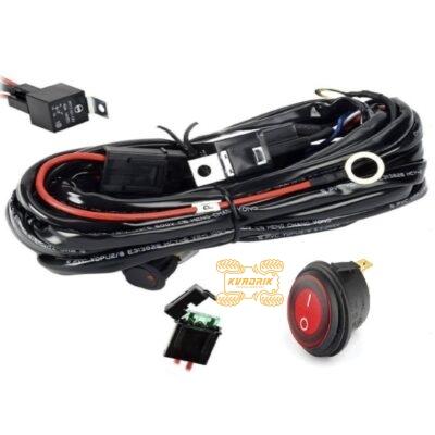 Комплект проводки X-ATV для подключения двух LED фар мощностью до 400W на квадроцикле, багги или внедорожнике (переключатель, реле, предохранители, проводка)   L-01-1