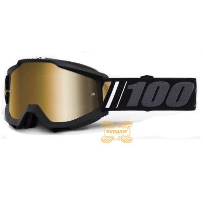 Очки 100% Accuri Goggle Off - Mirror True Gold Lens цвет черный, линза прозрачная и тонированная с анти-фогом 50210-347-02