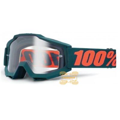 Очки 100% Accuri Goggle Matte Gunmetal - Clear Lens цвет зеленый, линза прозрачная с анти-фогом 50200-025-02