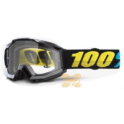 Очки 100% Accuri Goggle Virgo - Clear Lens Lens цвет черный, линза прозрачная с анти-фогом 50200-343-02