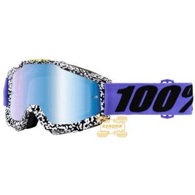 Очки 100% Accuri Goggle Brentwood - Mirror Blue Lens цвет черно-белый, линза прозрачная и тонированная с анти-фогом 50210-211-02