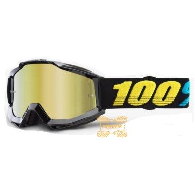 Очки 100% Accuri Goggle Virgo - Mirror Gold Lens цвет черный, линза тонированная с анти-фогом 50210-343-02