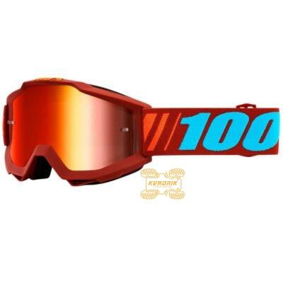 Очки 100% Accuri Goggle Dauphine - Mirror Red Lens цвет оранжевый, линза прозрачная и тонированная с анти-фогом 50210-346-02