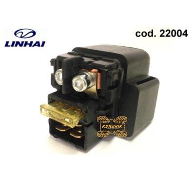 Оригинальное реле стартера для квадроцикла Linhai 260 300 400 500 22004