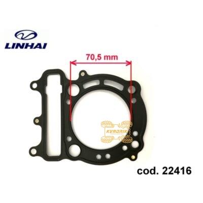 Оригинальная прокладка под головку цилиндра для квадроцикла Linhai 260 22416