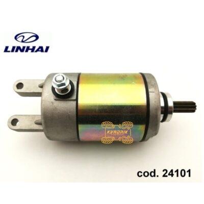 Оригинальный стартер для квадроцикла Linhai 260 300 24101