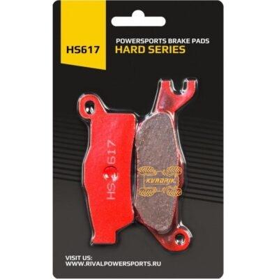 Тормозные колодки передние правые, задние для BRP Can-Am Outlander / Renagade G2 HS617