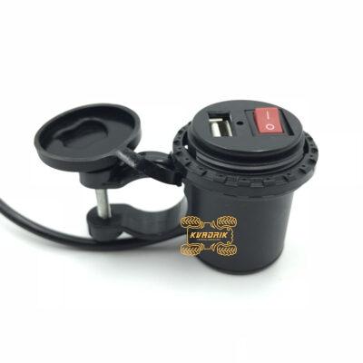 USB зарядка с переключателем для квадроциклов USB-CD-3012