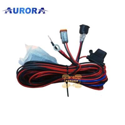 Комплект проводки Aurora для подключения LED фар мощностью до 120W на квадроцикле, багги или внедорожнике (переключатель, реле, предохранители, проводка) ALO-AW3