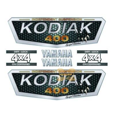 Комплект наклеек X-ATV для квадроцикла Yamaha Kodiak 400 STI-YAM-400V1-310