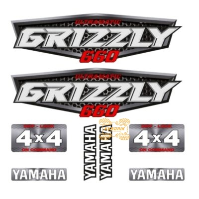 Комплект наклеек X-ATV для квадроцикла Yamaha Grizzly 660 STI-YAM-660V1-216