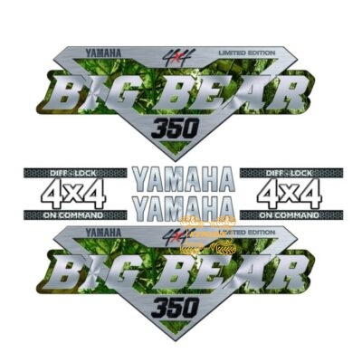 Комплект наклеек X-ATV для квадроцикла Yamaha Big bear 350 STI-YAM-350-312