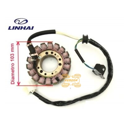 Оригинальный статор для квадроцикла Linhai 300 24001A