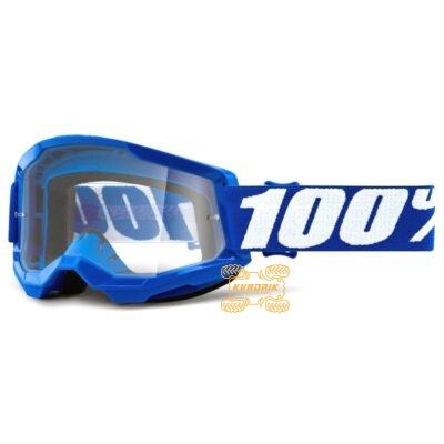Очки 100% STRATA 2 Blue цвет синий, линза прозрачная 50421-101-02