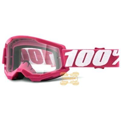 Очки 100% STRATA 2 цвет розовый, линза прозрачная 50421-101-06
